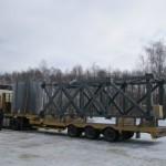 rake frame delivery